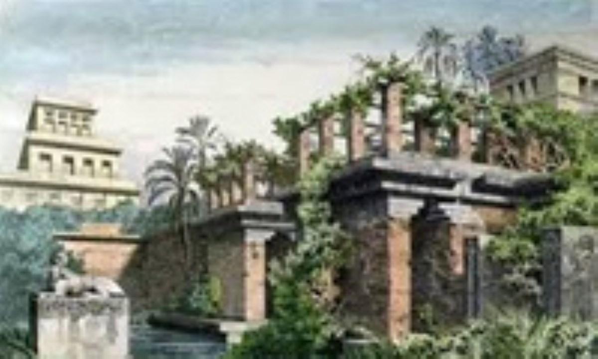 بابل، شهر و کشور باستانی