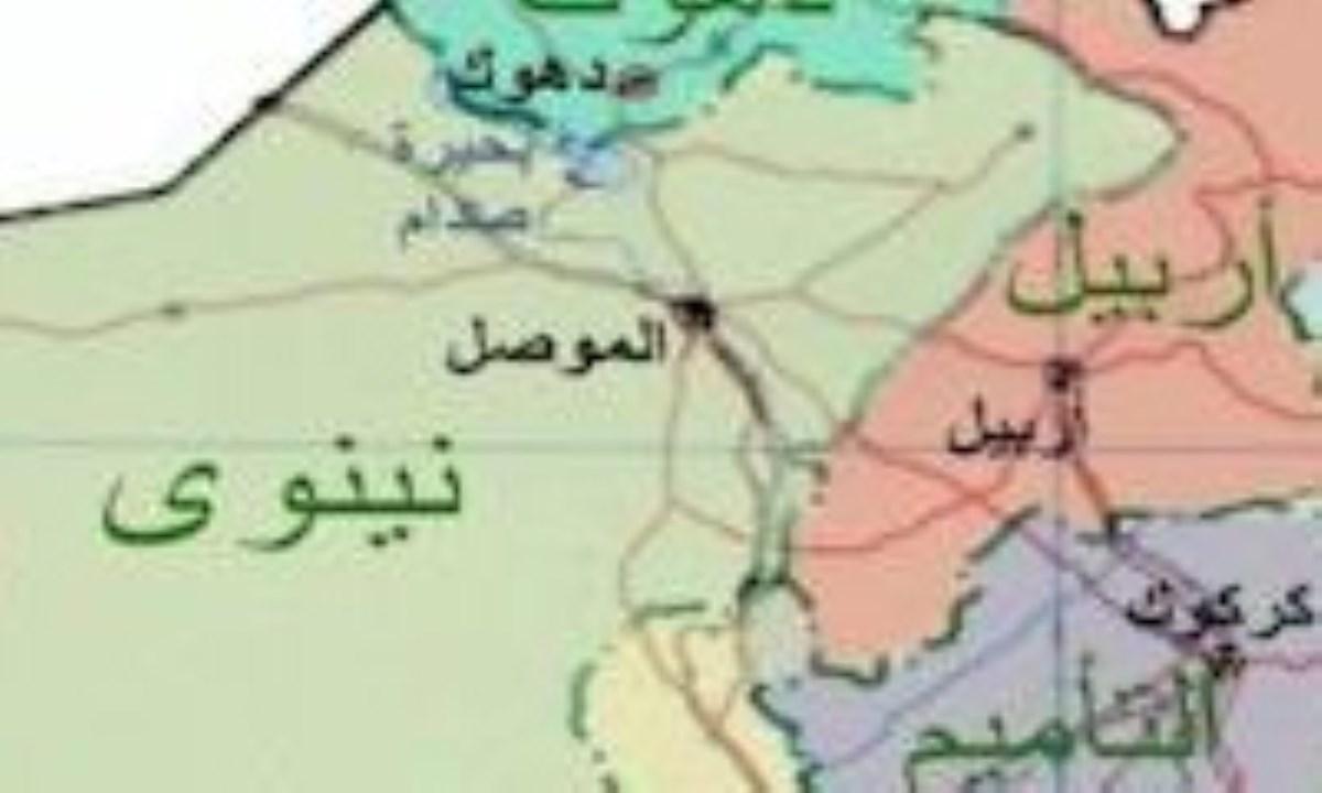 باجَرمی استانی در منطقه موصل عراق