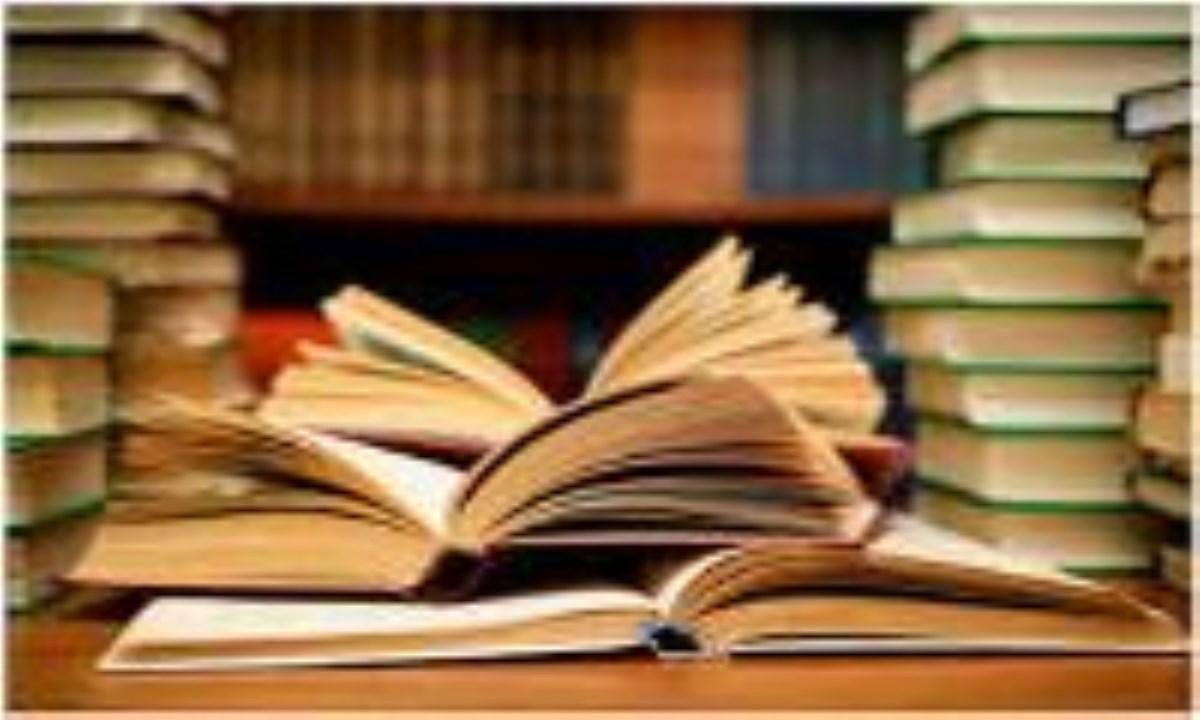 اهمیت مطالعه