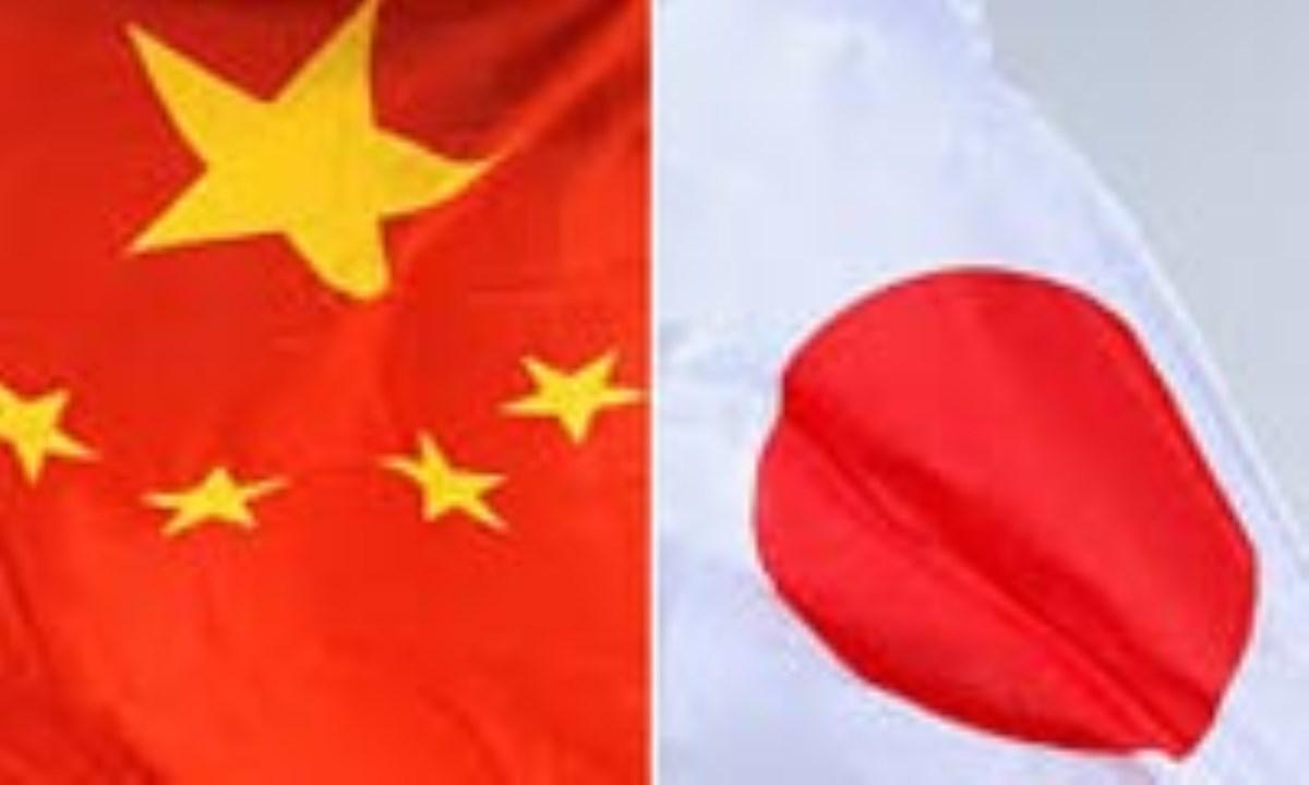 ایجاد یکپارچگی نظامی- غیر نظامی در صنایع نظامی چین و ژاپن (4)