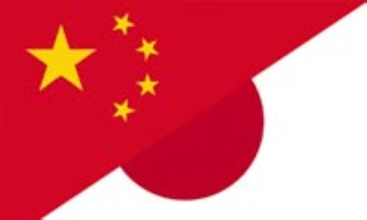ایجاد یکپارچگی نظامی- غیر نظامی در صنایع نظامی چین و ژاپن (5)