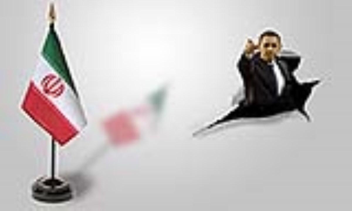 گامهای راهبردی آمریکا برای نفوذ در ایران