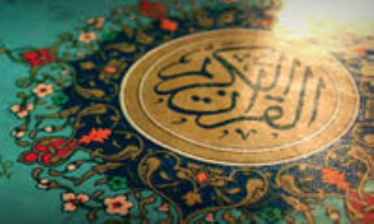 شیوه ی روایت داستان پیامبران در قرآن