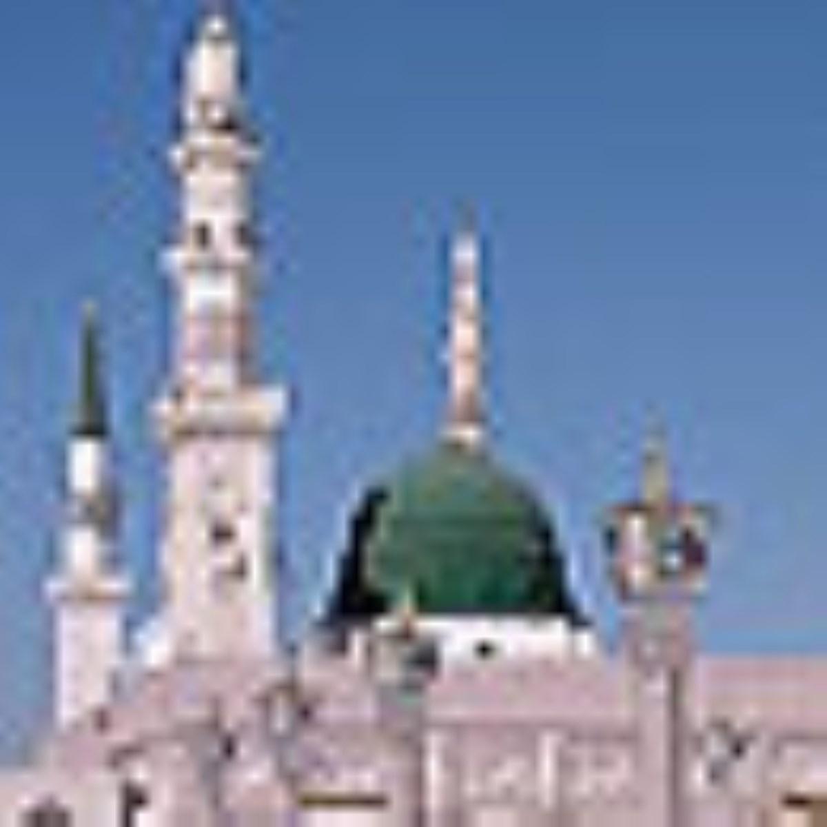 اکرام نبى اکرم(صلی الله علیه و آله و سلم)