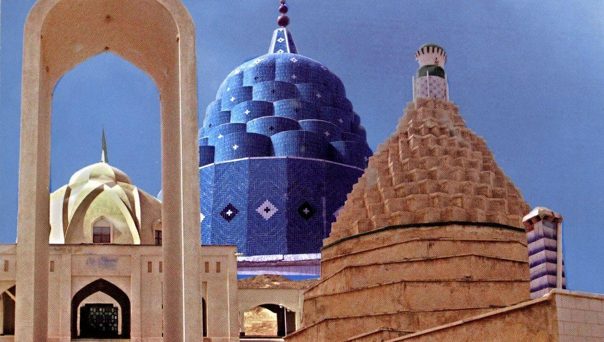 بقعه میرحاج محمد - سرمک
