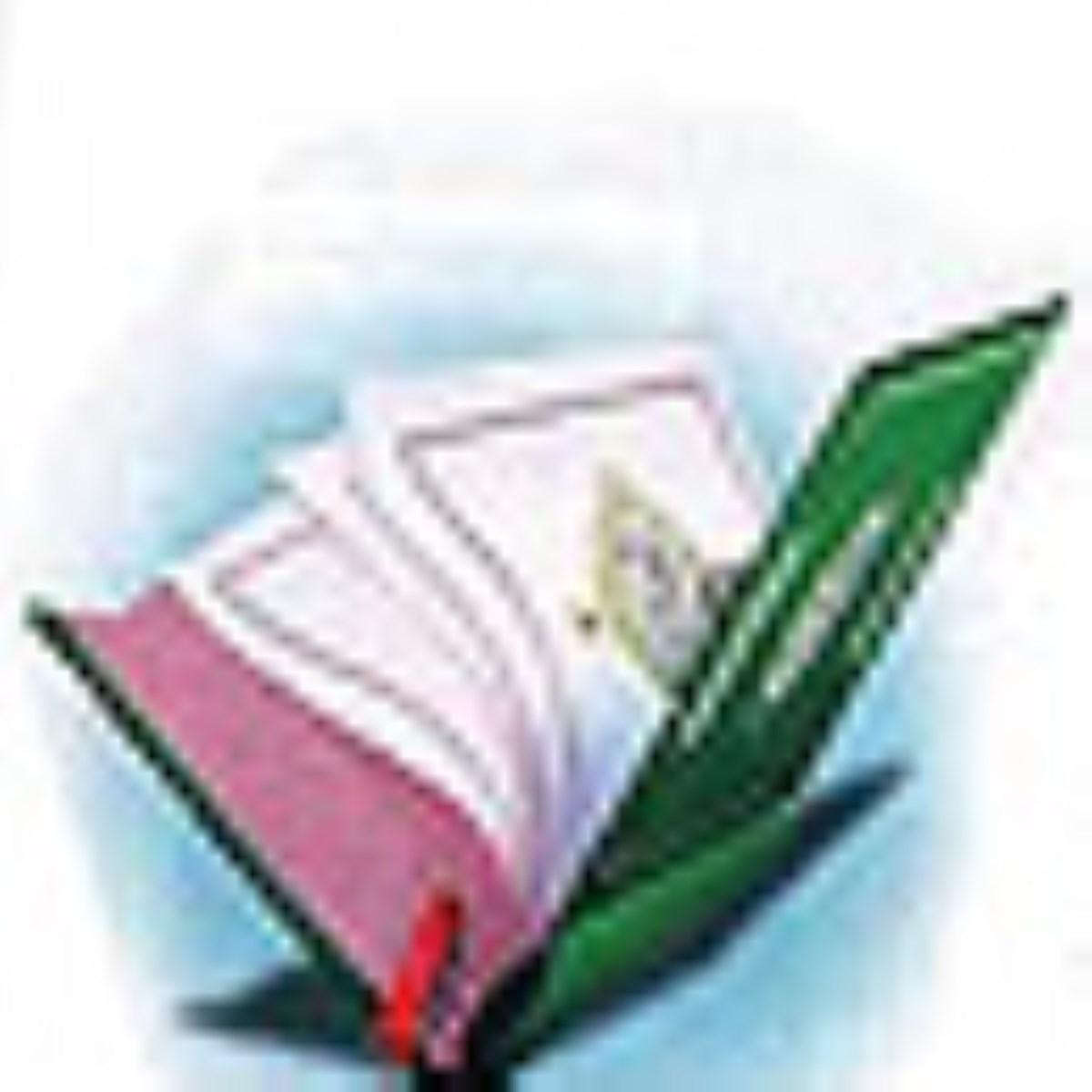اعجاز قرآن(1)