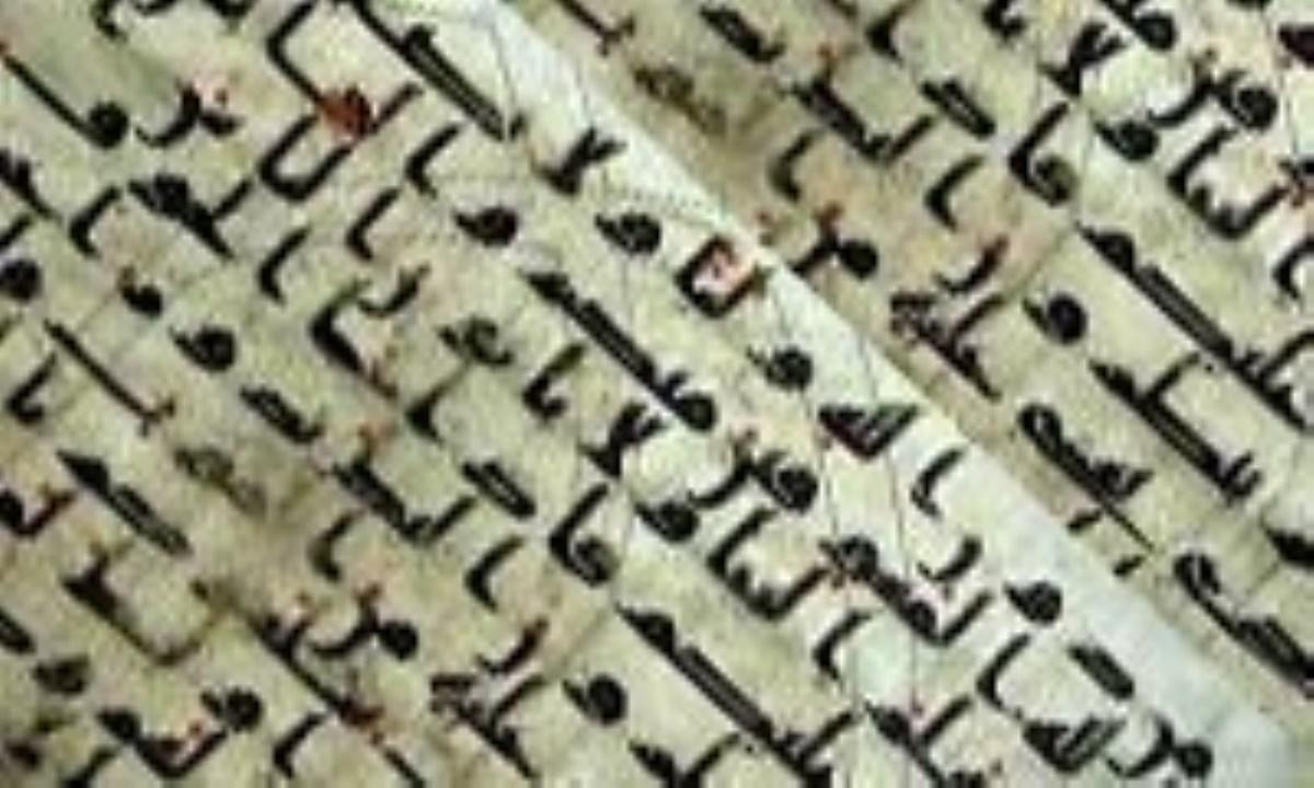 نگاهی به شعر عبدی کوفی