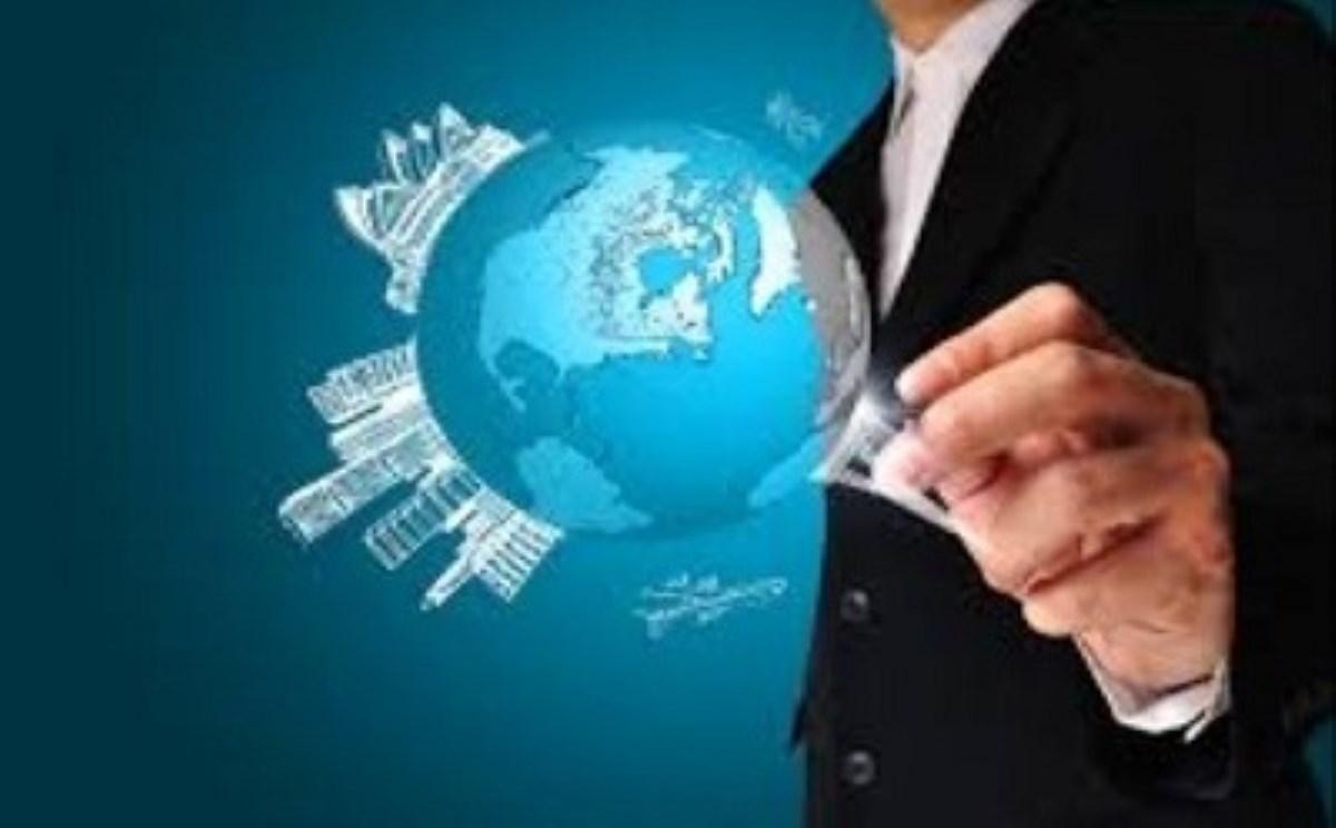 دورنمای جهانیسازی