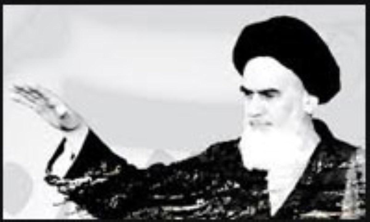 خاطراتی از امام خمینی (رحمهالله) پیرامون آمریکا