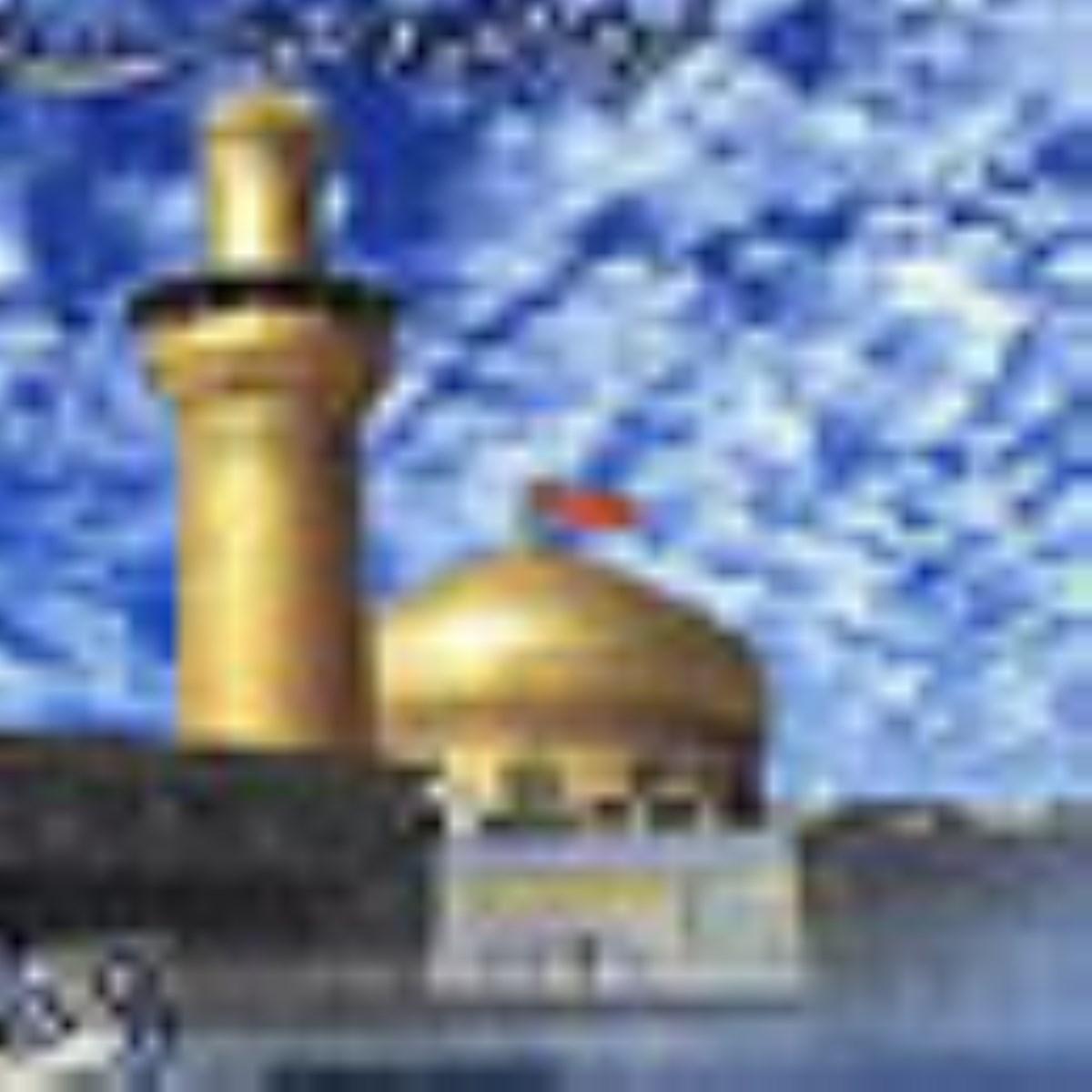 حسين (ع) سرآغازي براي شناختن