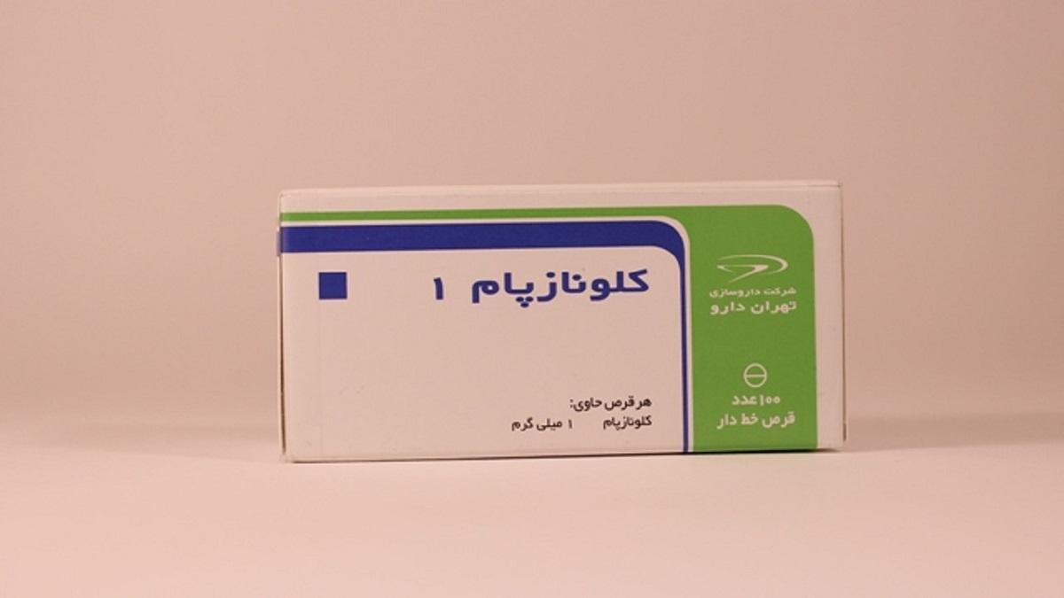 موارد مصرف و عوارض جانبی کلونازپام