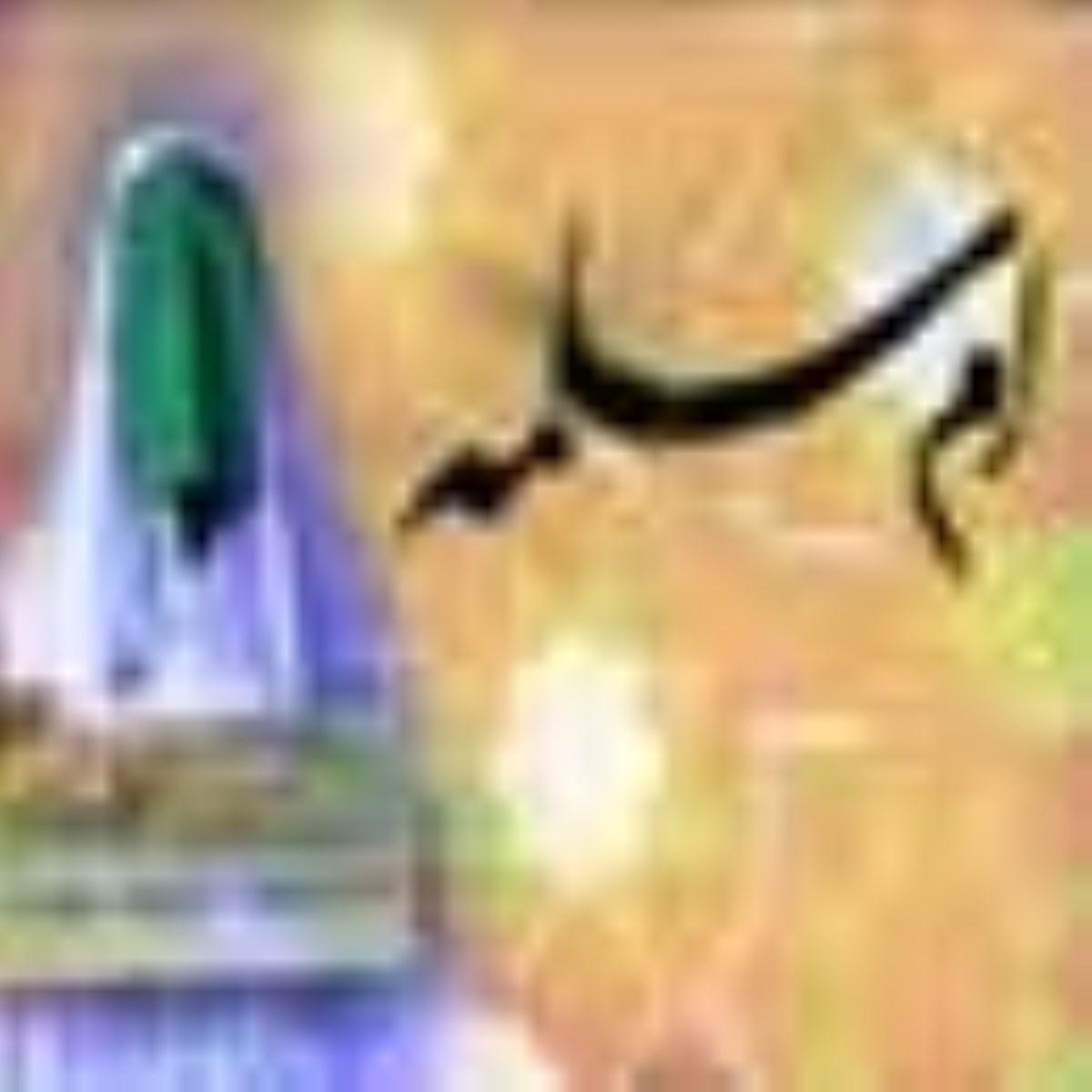 امسلمه، مادر مسلمانان