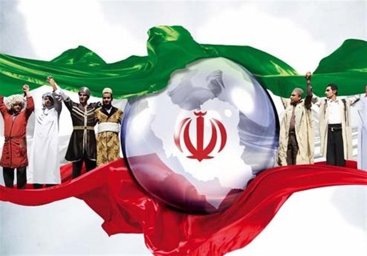 همه چیز درباه تابعیت ایرانی