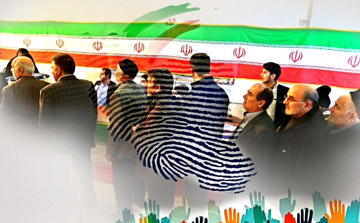 برداشت فتنه گون از انتخابات دوم خرداد