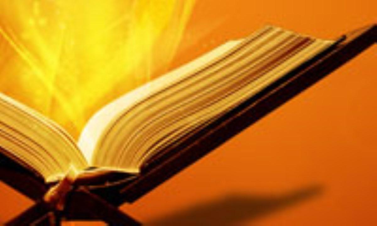 پيامبراني در محاق متون(1)