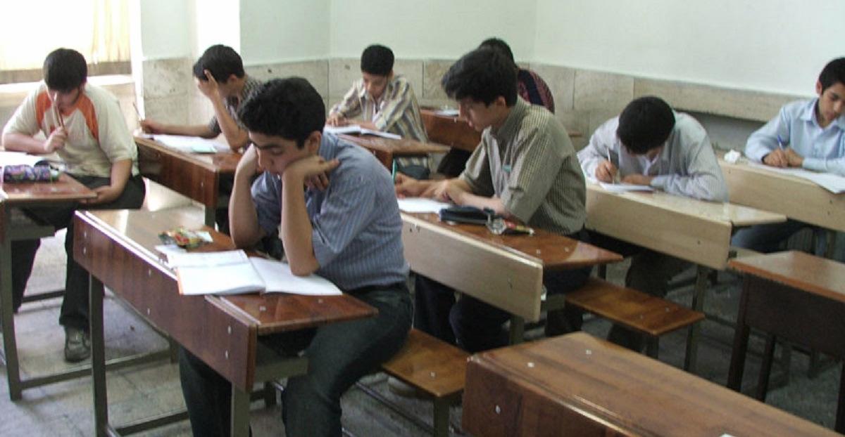 اصلاح تعلیم و تربیت