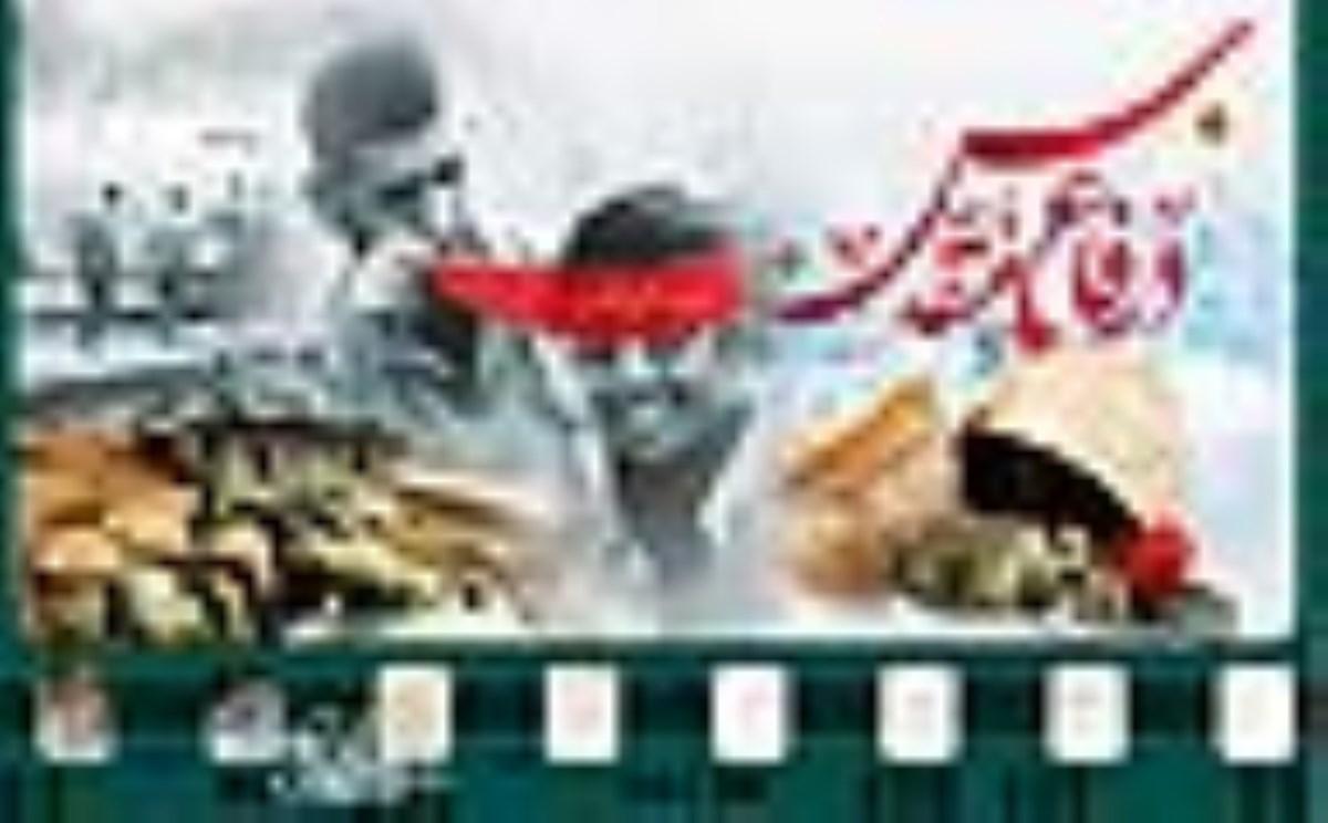 نهادهای خبری و سینمایی در جنگ