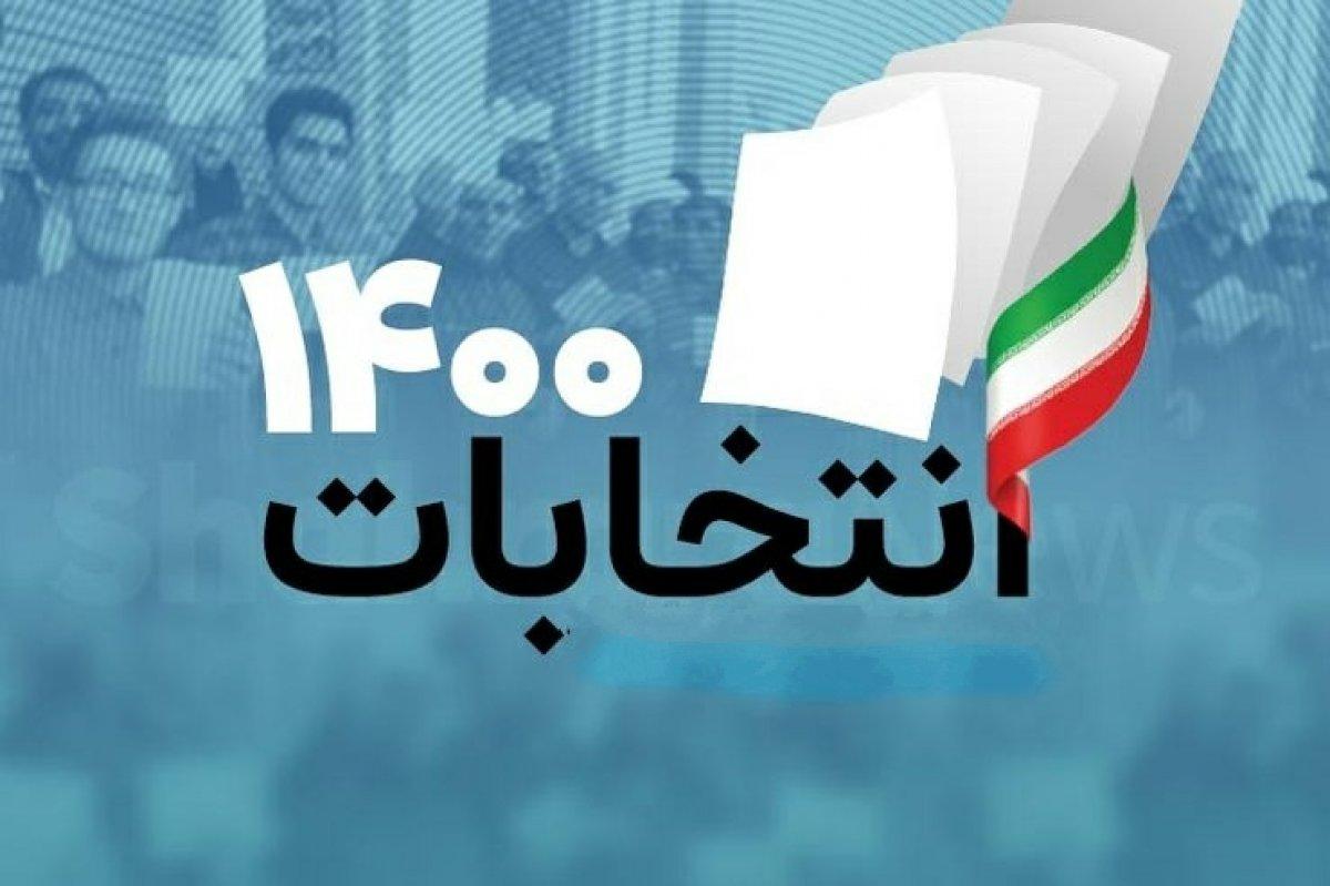 انتخابات، میدان امتحان ملت بزرگ ایران