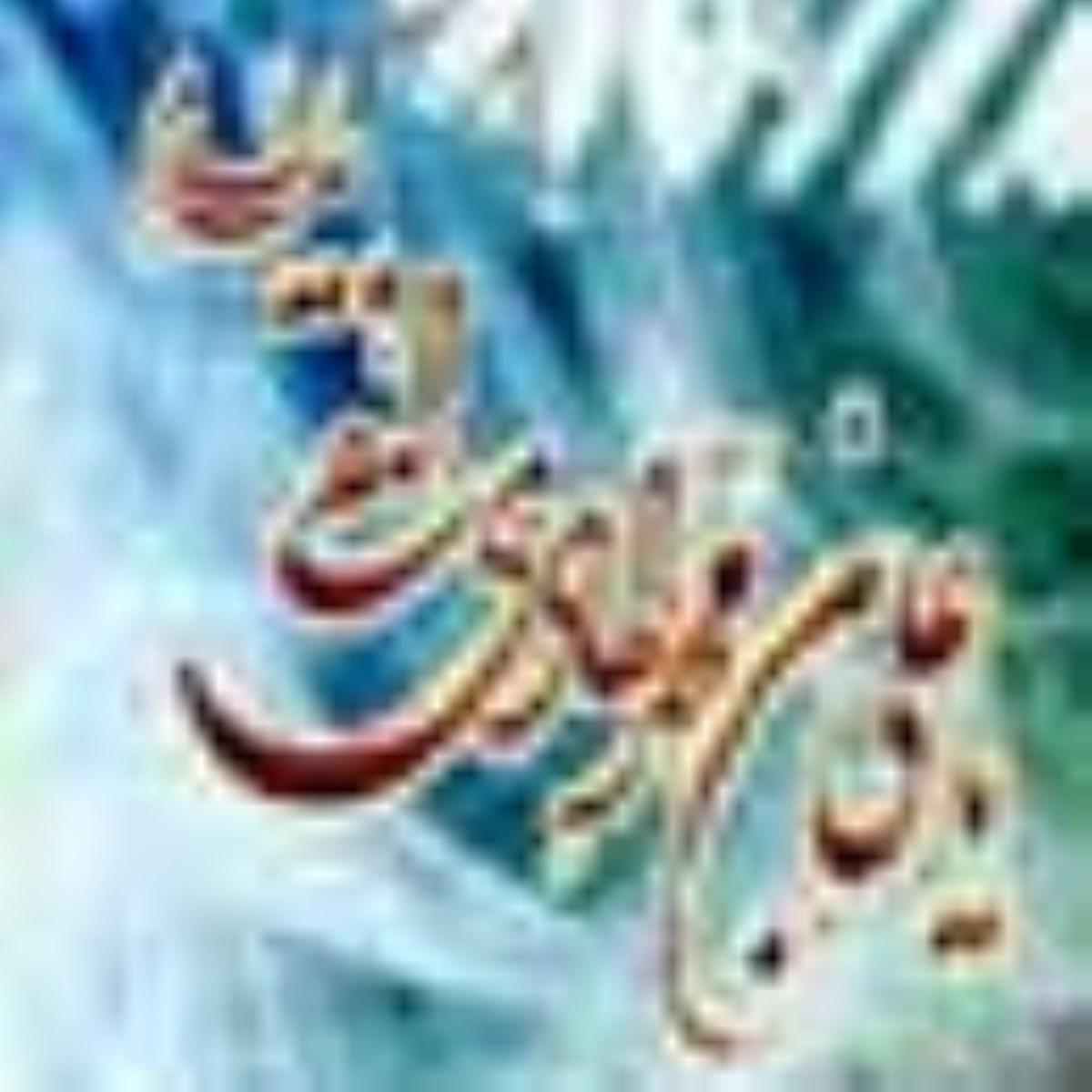 جلوه هايى از شخصيت امام هادی(علیه السلام ) (1)