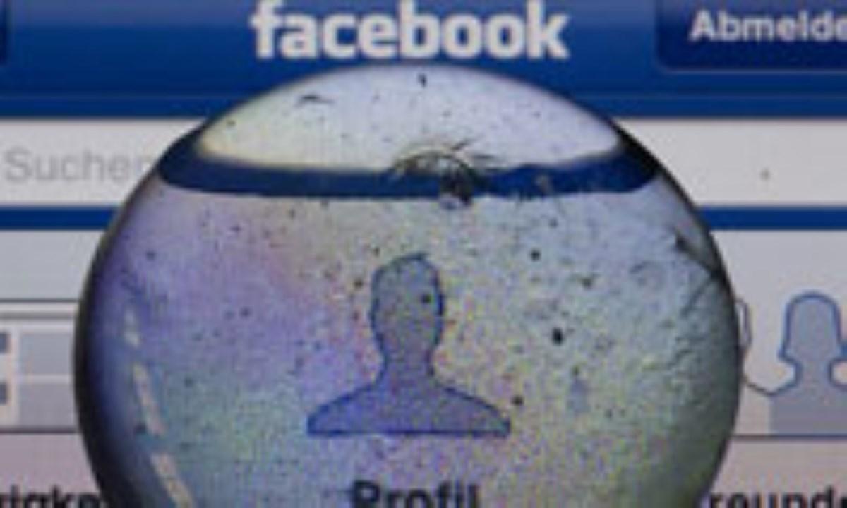 راهکارهای افزایش امنیت حفظ حریم خصوصی در فیس بوک