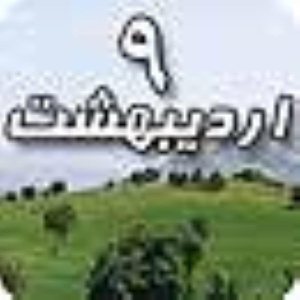 9 اردیبهشت 1388 / 4 جمادی الاولی 1430 / 29 آوریل 2009
