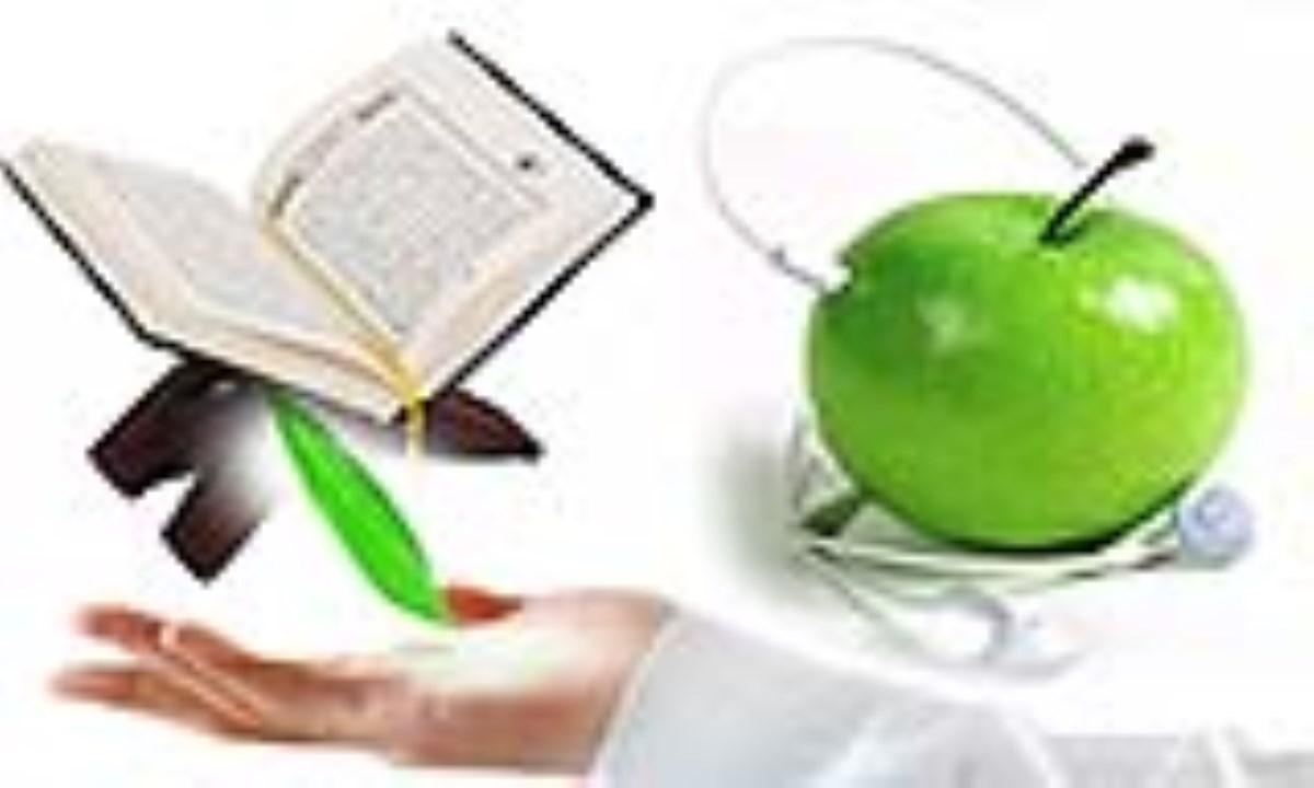 جایگاه بهداشت و سلامت در اسلام (4)
