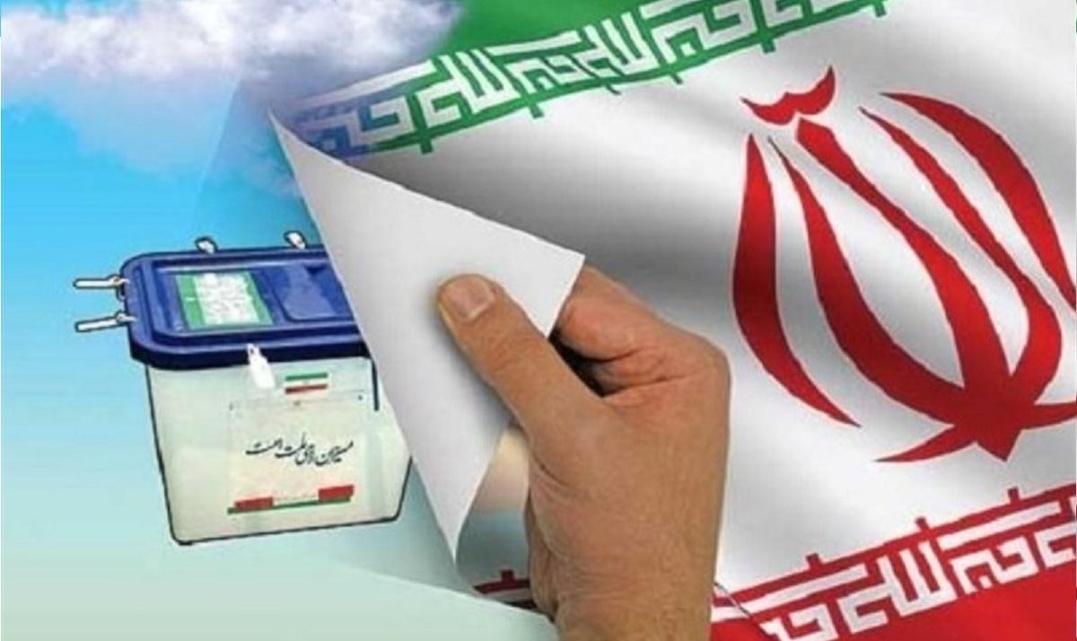 برگزاری انتخابات منظم در دولت مدرن