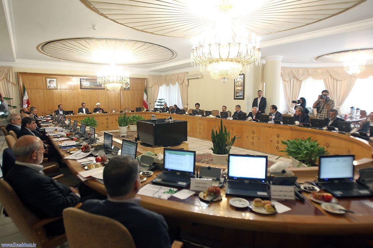 رابطه بین دولت و نهادهای اداری