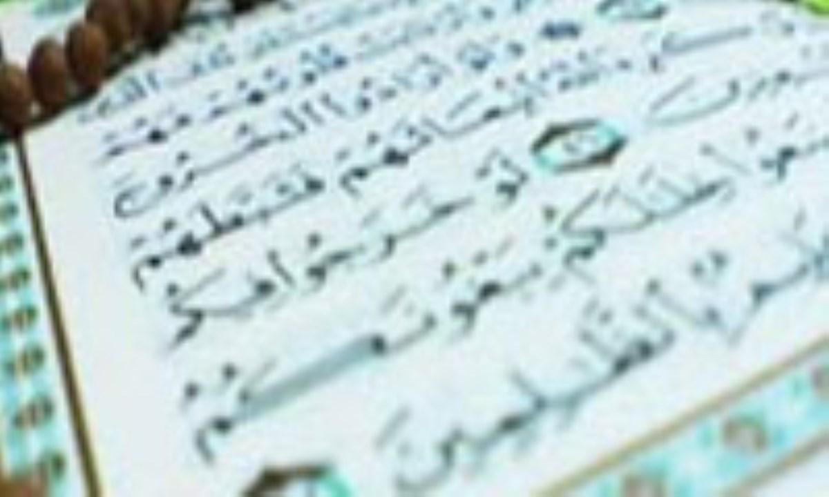 توقیفی یا اجتهادی ؟ قرائت های هفتگانه و تحریف قرآن
