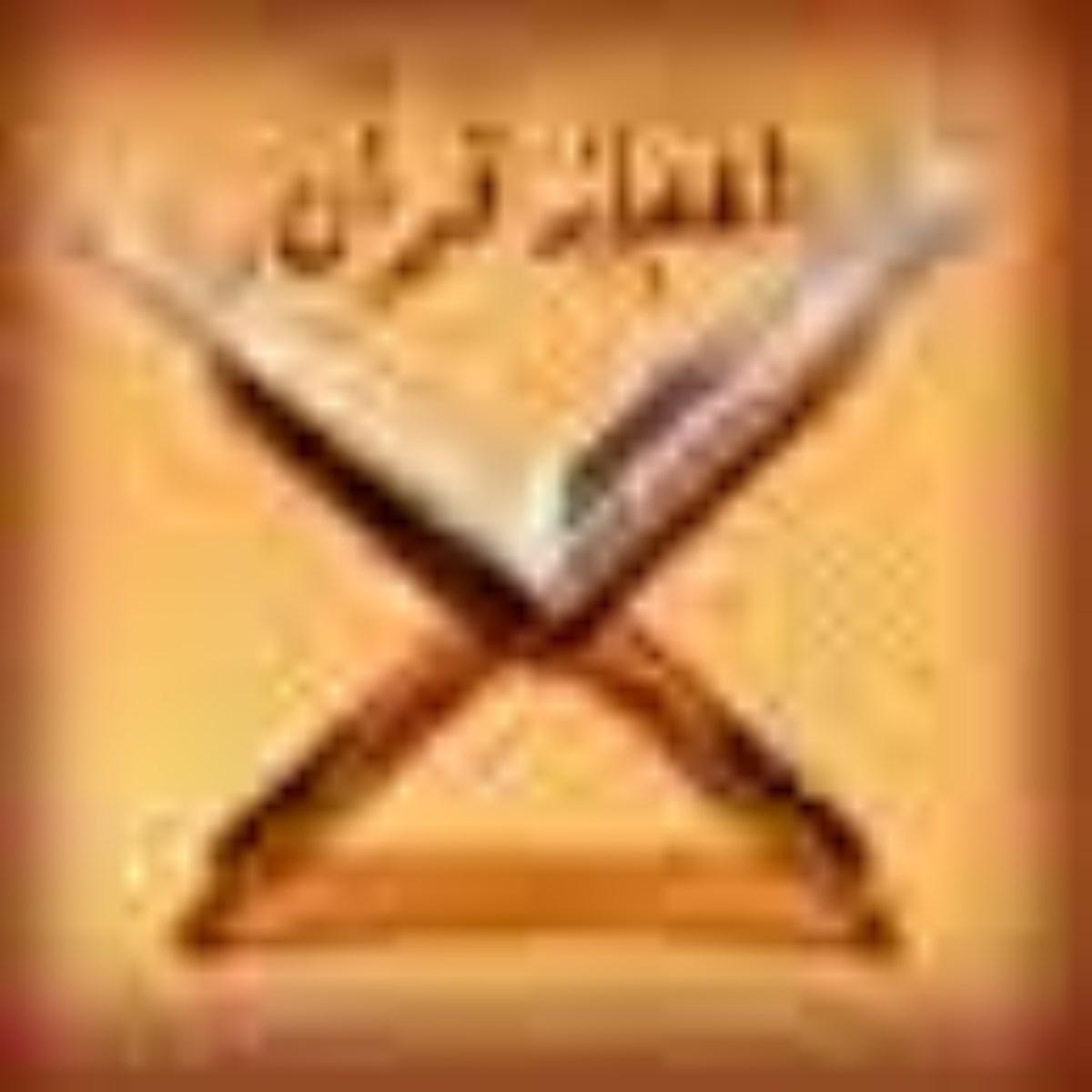 جنبههاي اعجاز قرآن