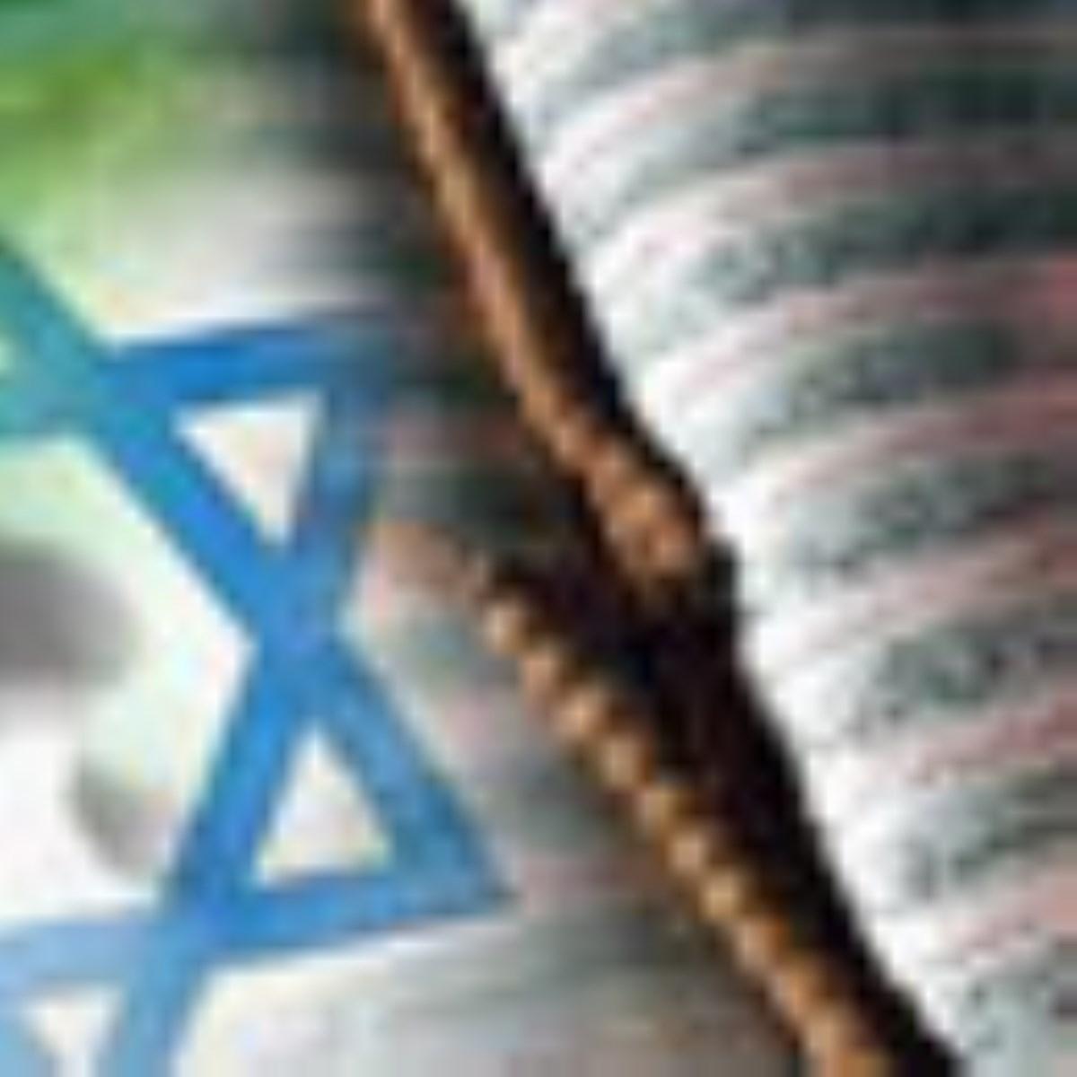 راهبردهای قرآنی درنقد وبررسی جبهه های یهود