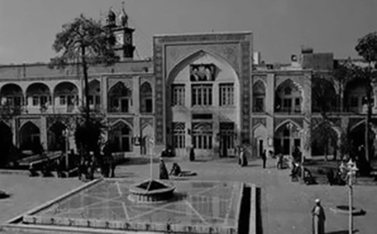 عالمان حوزهی علمیهی قم در عصر صفویه و قاجاریه