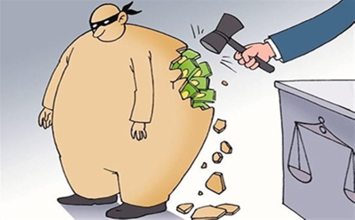 عدالت در عرصهی اقتصادی