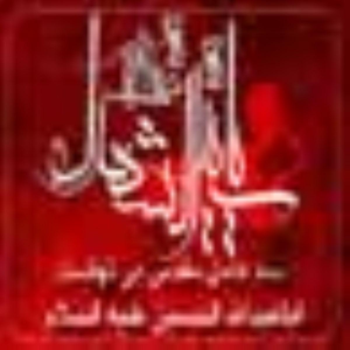 سه عامل مقدس در نهضت اباعبدالله الحسین (علیه السلام)