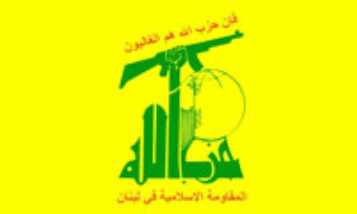 تأثیر آموزههای قیام حسینی بر شکلگیری و پیروزی حزب الله لبنان (3)