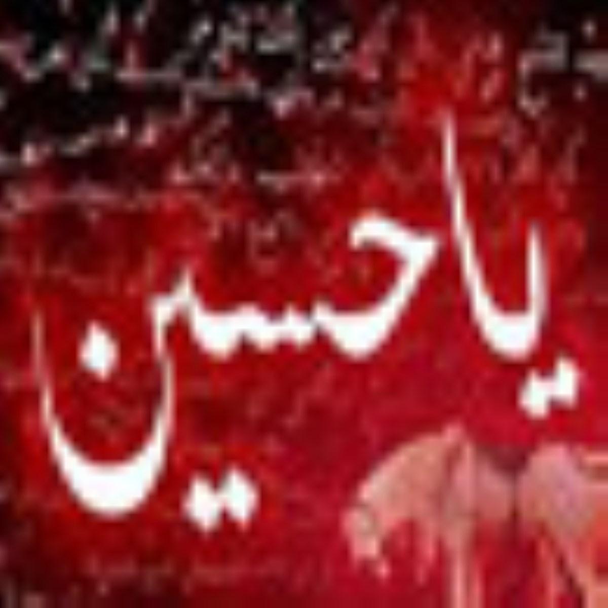 تعظيم شعائر در ايام محرم