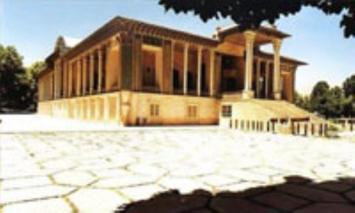 اسناد باغ هاي سلطنتي دوره ي صفويه در ساري