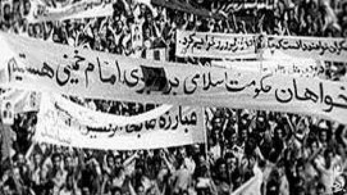 حرکتی اجتماعی به نام انقلاب اسلامی
