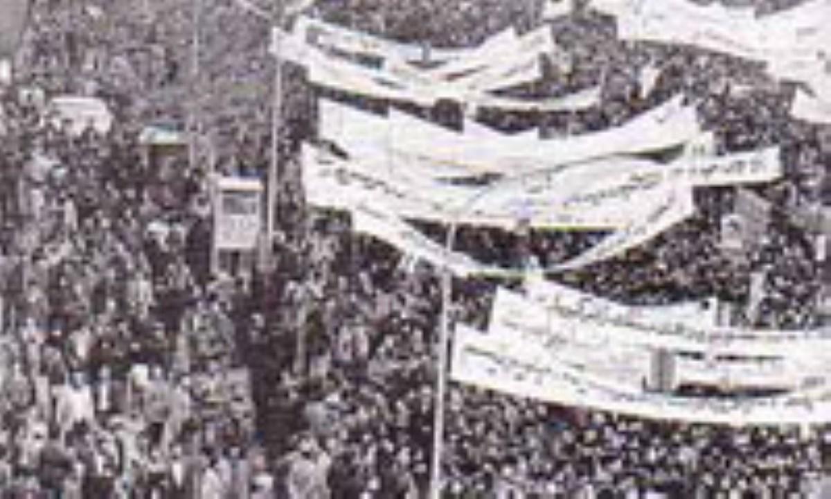 شعور تاريخي ملت ايران در شعارهاي انقلاب اسلامي (2)