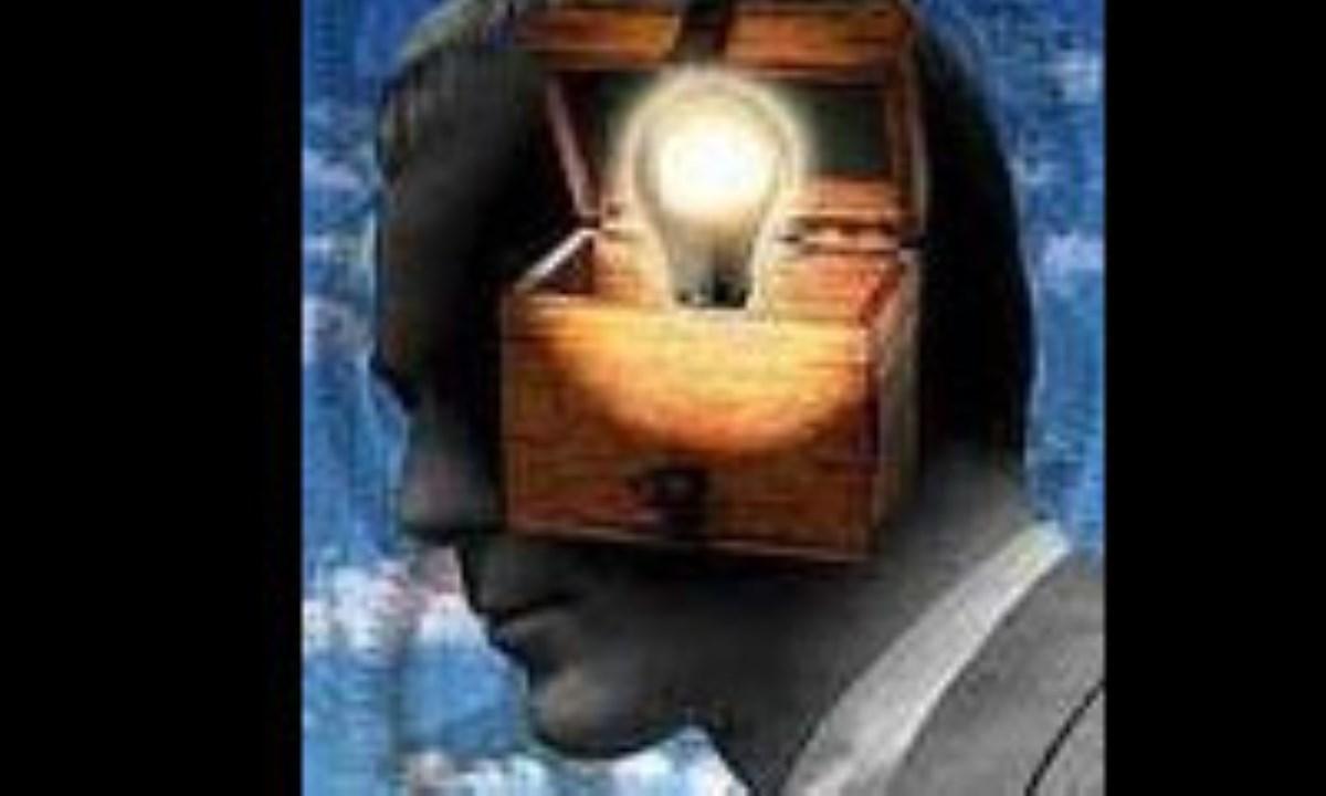 تحول اداری ومدیریت تحول