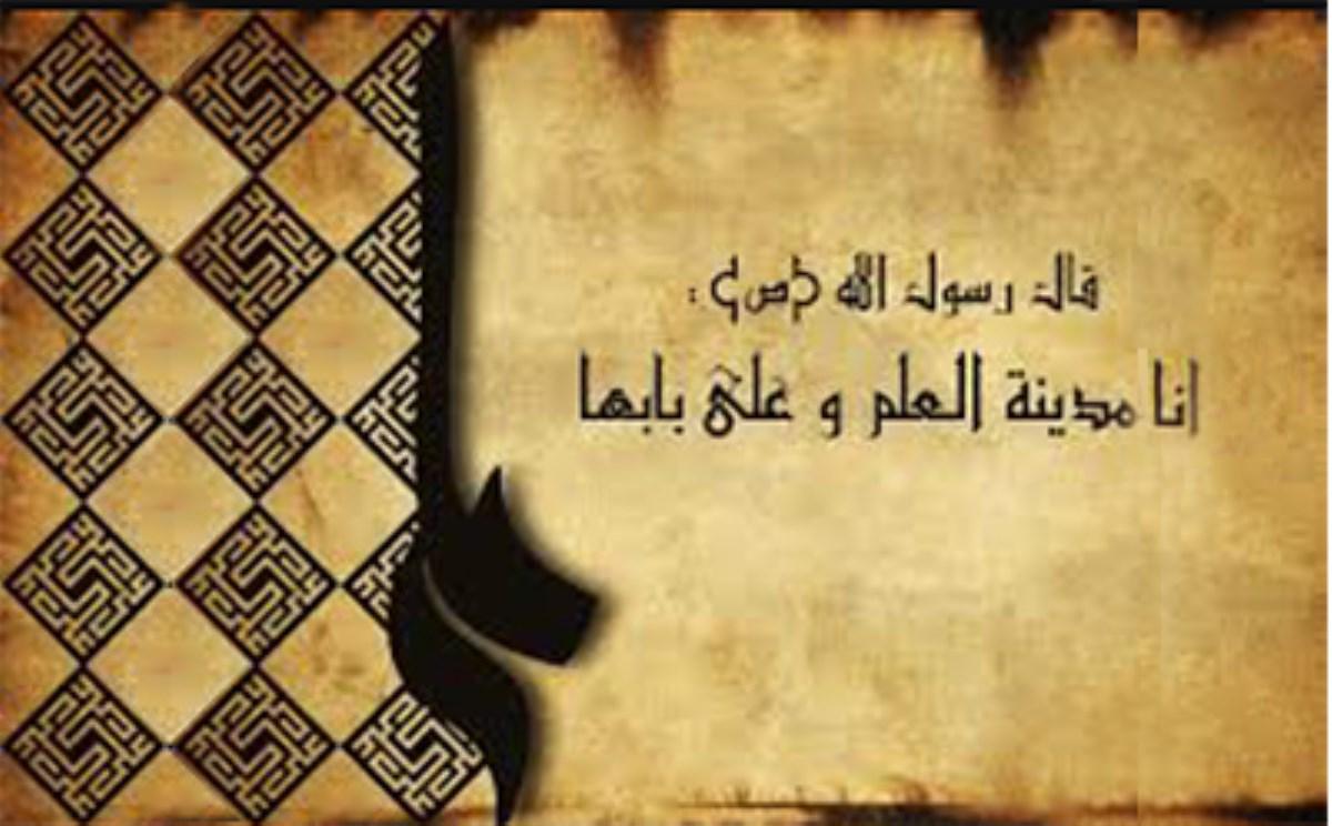 آیا عصمت امام ناسازگار با خاتمیت نیست؟