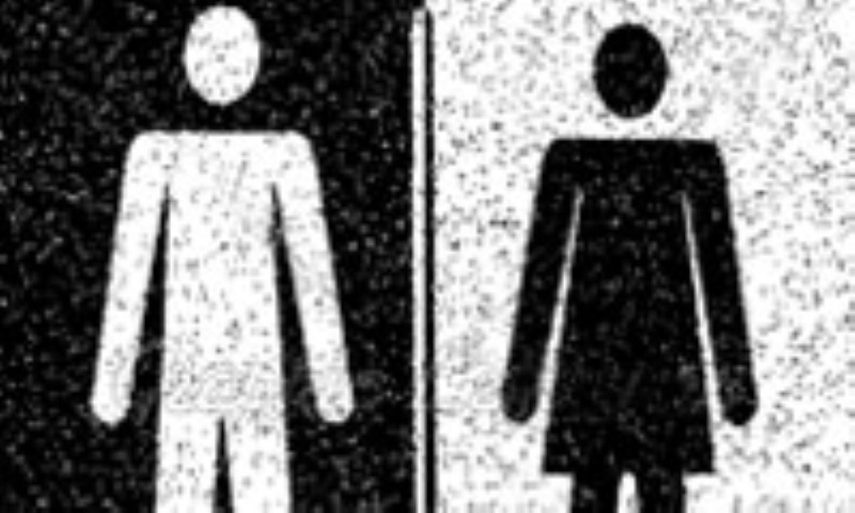آيا جنس مخالف را مي شناسيد؟