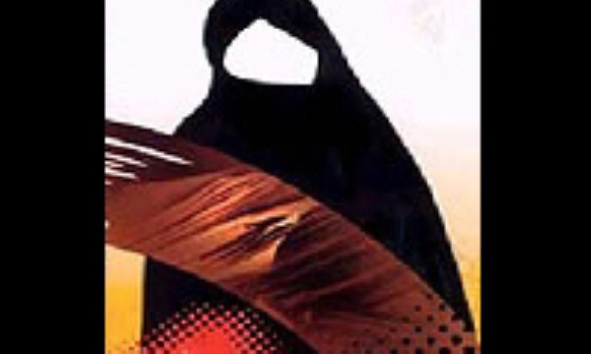 تحليل و بررسي احکام مربوط به زنان از منظر فقه شيعه(1)