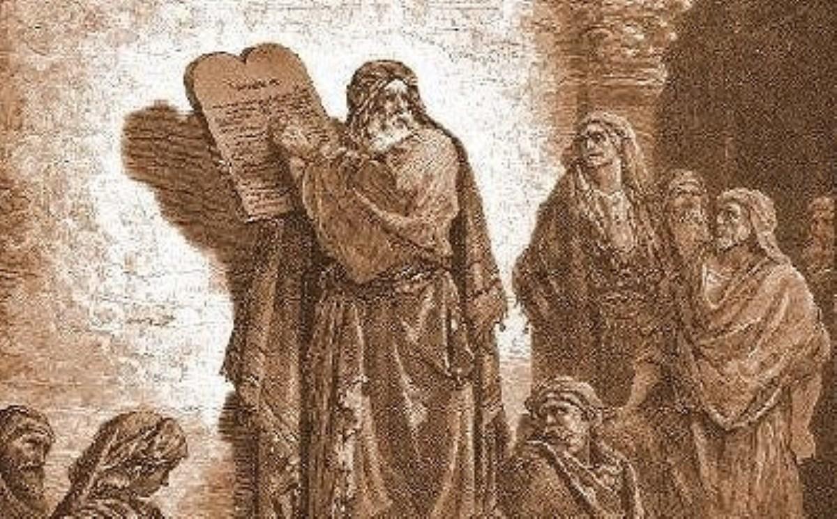 همه نگری در کتابهای مقدس