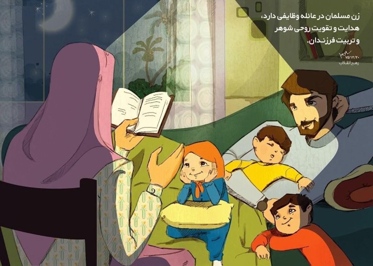 عوامل مؤثر بر تربیت دینی کودکان در ناتوی فرهنگی