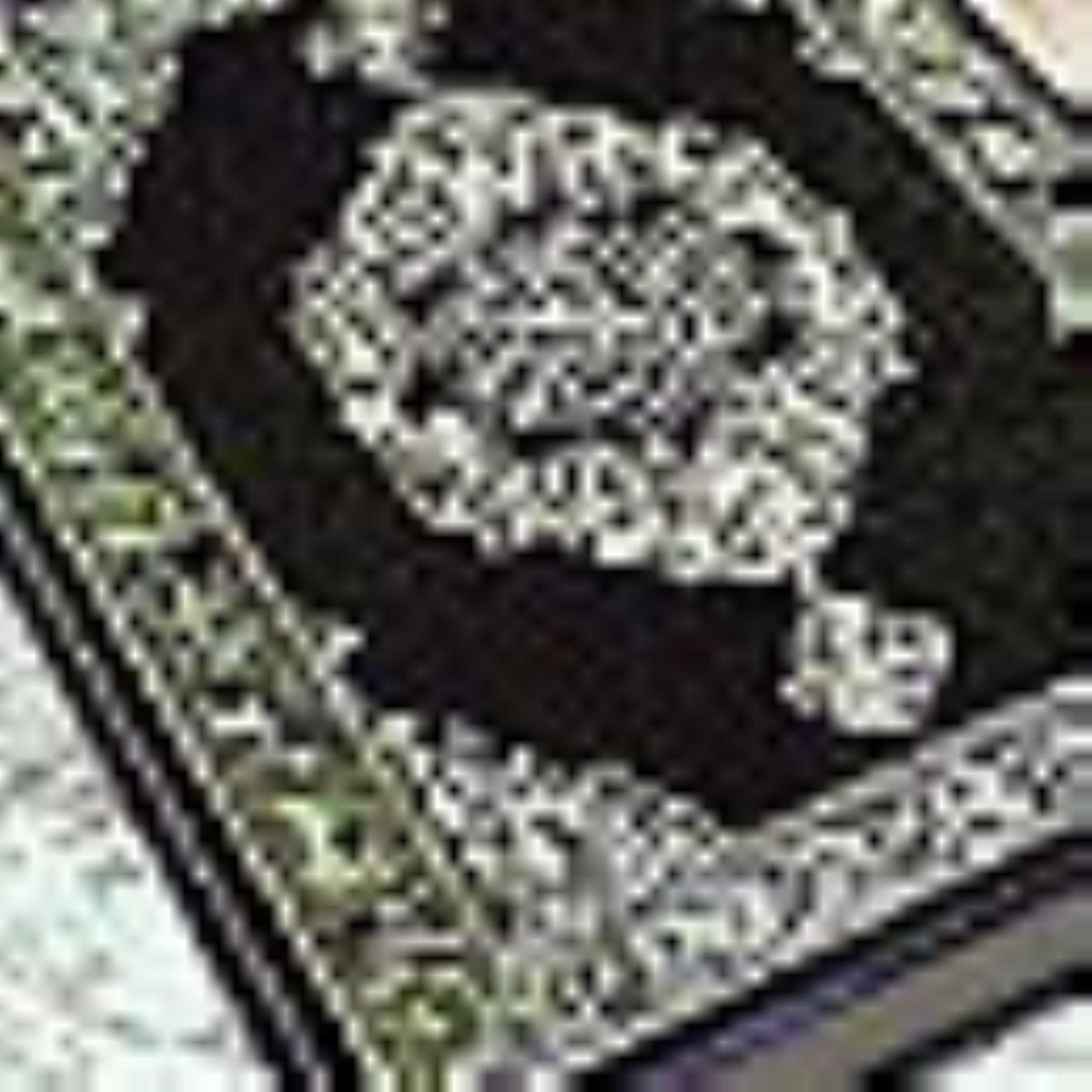 شريعت، دين و ملت در قرآن