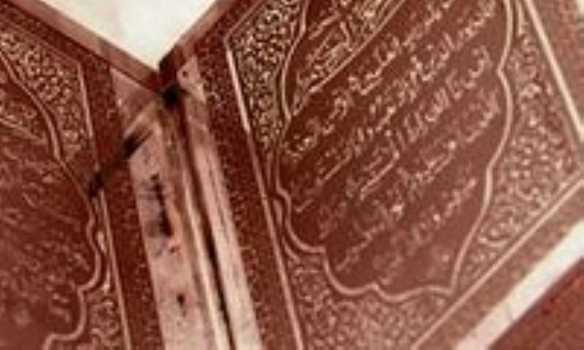 همت و تلاش مضاعف در تأمين امنيت فردي و اجتماعي از منظر قرآن و روايت (2)