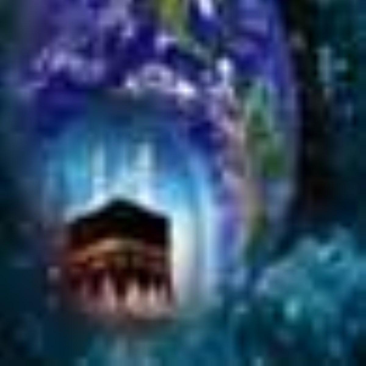 داستان حضرت اسماعيل(علیه السلام)