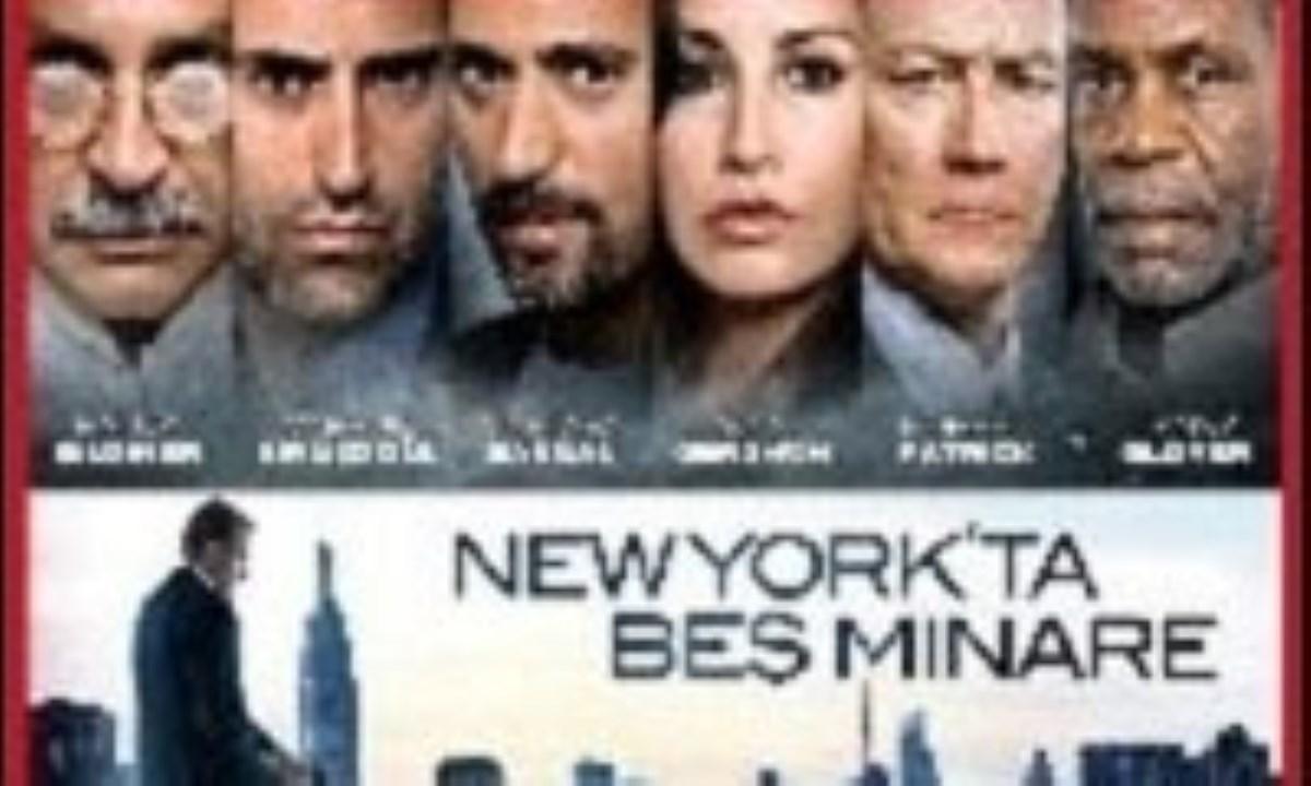 پنج مناره در نیویورک ؛ فیلمی ضد اسلامی با طعم ترک و هالیوود