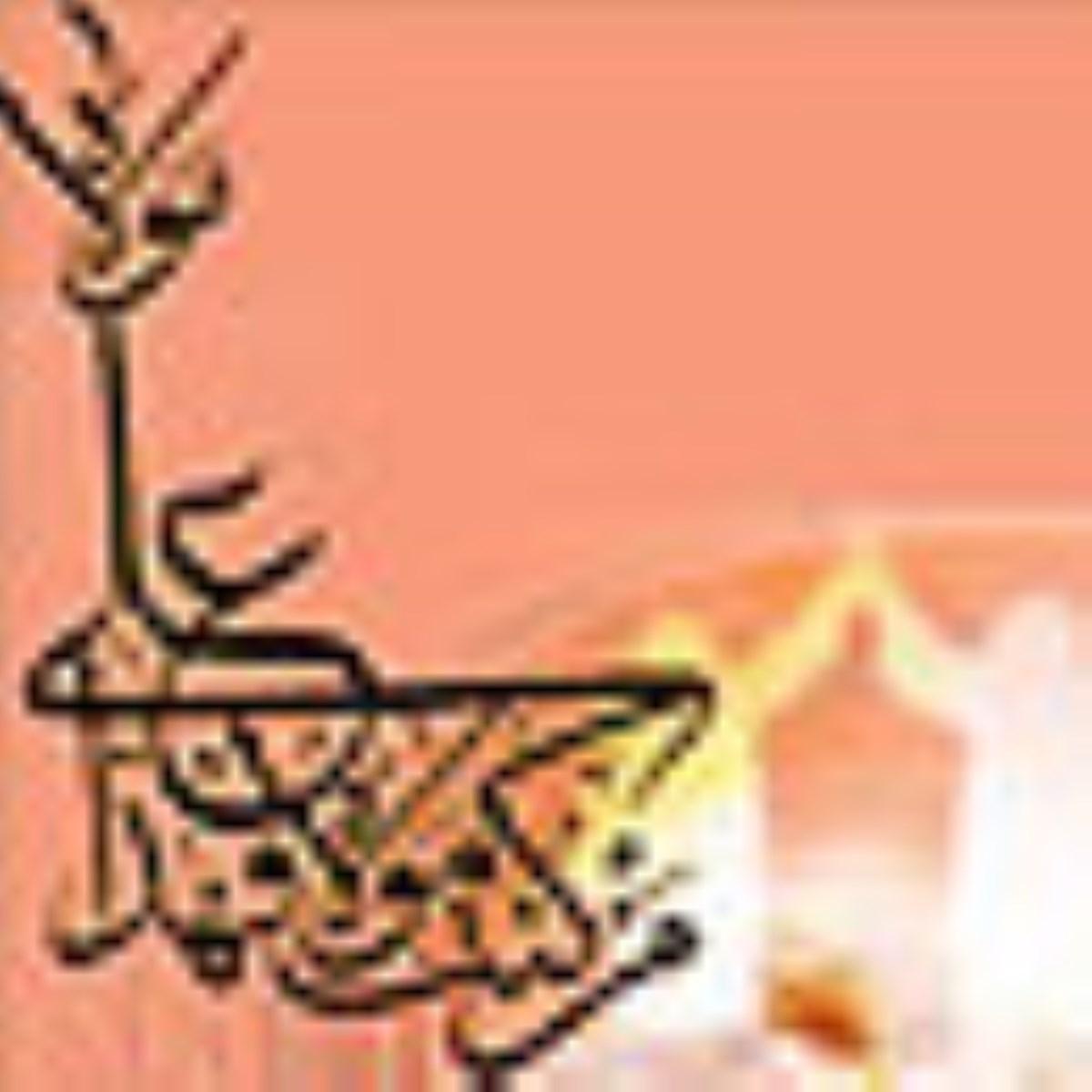 تبيين نظام سياسي اسلام در غدير خم